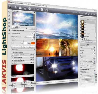 AKVIS LightShop 4.0.1368 ML/Rus for Adobe Photoshop